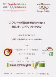 AK-Japan 030
