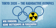 THE RADIOACTIVE OLYMPICS -Logo